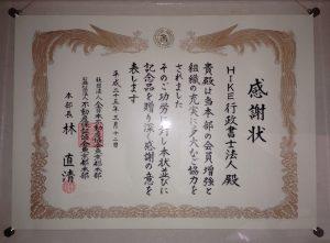 kyokai25