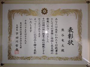 shibuyashibu5nen2